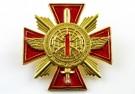 Орден на замовлення